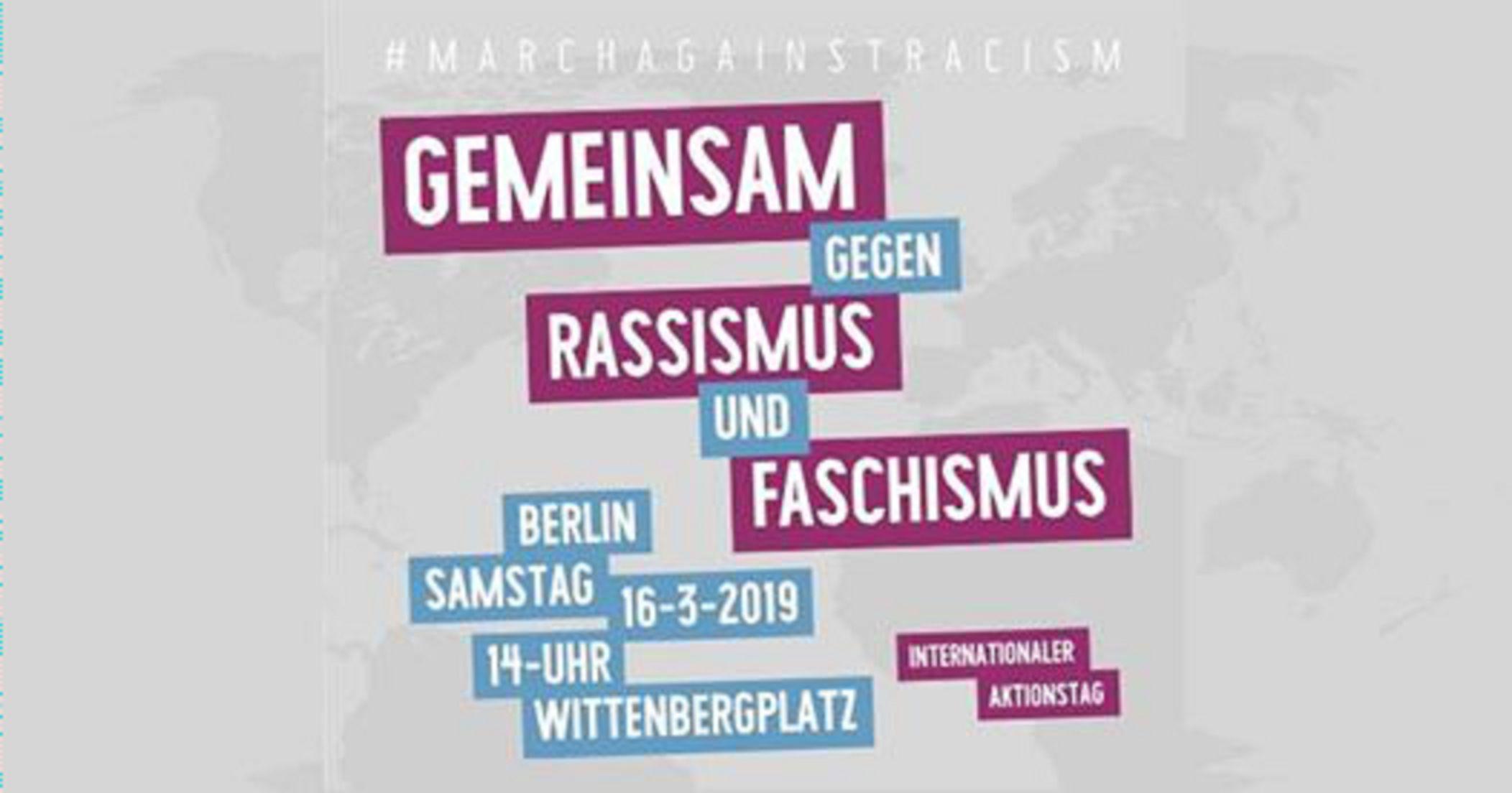 March-Against-Racism-Gemeinsam-gegen-Rassismus-und-Faschismus-02.jpg